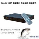 高清網路廣告機網路廣告盒媒體播放盒HDMI車載廣告機播放器HD000