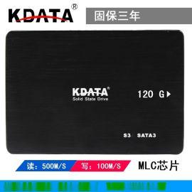 KDATA S3-120G sata3接口高速SSD固态硬盘 台式机笔记本电脑办公硬盘 MLC芯片 质保三年