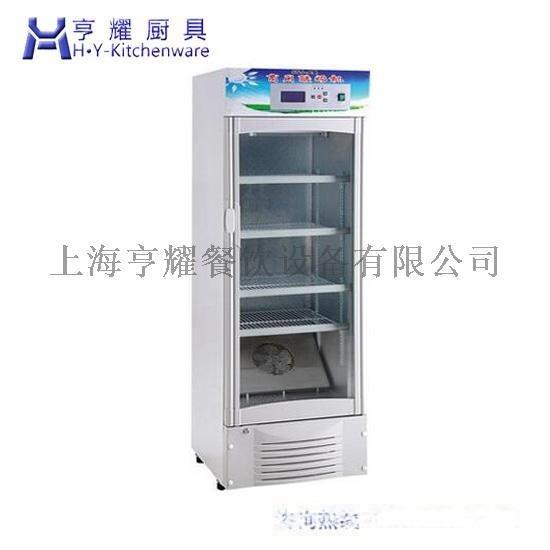酸奶機 商用酸奶機 小型酸奶機 上海酸奶機 酸奶發酵機
