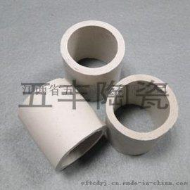 专业生产陶瓷拉西环