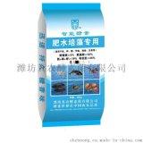 水产养殖专用鱼肥 肥水培藻 糖香味 全水溶 调水增肥一体
