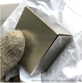 方块强力磁铁 电器方块强力磁铁 电机强力磁铁 家具方块强力磁铁