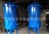 剩余氨水过滤器微孔陶瓷过滤器是对甲醇生产过程中剩余氨水中焦油