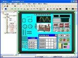 串口屏软件,串口屏组态软件,串口屏人机界面软件,串口屏软件开发