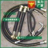 工程机械高压胶管&山东工程机械高压胶管&高压胶管厂