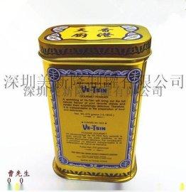 月饼盒,月饼包装,马口铁月饼盒,月饼铁盒,高档月饼盒,高档月饼包装