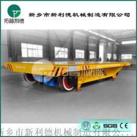 抱轴式减速机原装配件kpc滑触线供电轨道平车