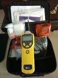 华瑞7320高量程VOC气体检测仪价格供应