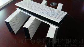 晋中金属装饰材料铝方通-晋中金属吊顶铝方通