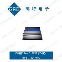 RFID读写器,四端口RFID读写器,GEN2读写器