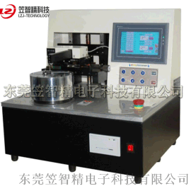 东莞笠智精 LZJ-TH-54 弹簧扭转测试机(全自动精密型弹簧扭转试验机)