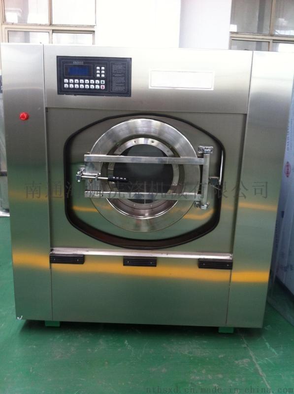 宾馆洗衣房用全自动洗脱机\大型洗衣机\工业洗衣设备