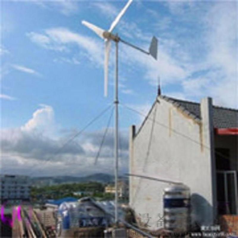 晟成家用30千瓦低转速风光互补发电机离网携带方便