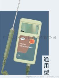 昆侖今明 JM222系列便攜式數位溫度計