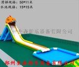 户外大型移动水世界/儿童充气水上乐园/充气水滑梯