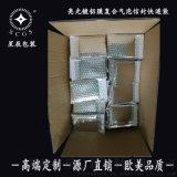 杭州銀色鍍鋁膜氣泡袋生產廠家 保溫 隔熱 鋁膜復合氣泡袋