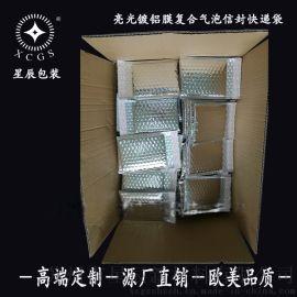 杭州银色镀铝膜气泡袋生产厂家 保温 隔热 铝膜复合气泡袋