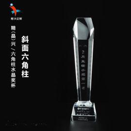 运动会比赛水晶奖杯 广州水晶奖杯订制