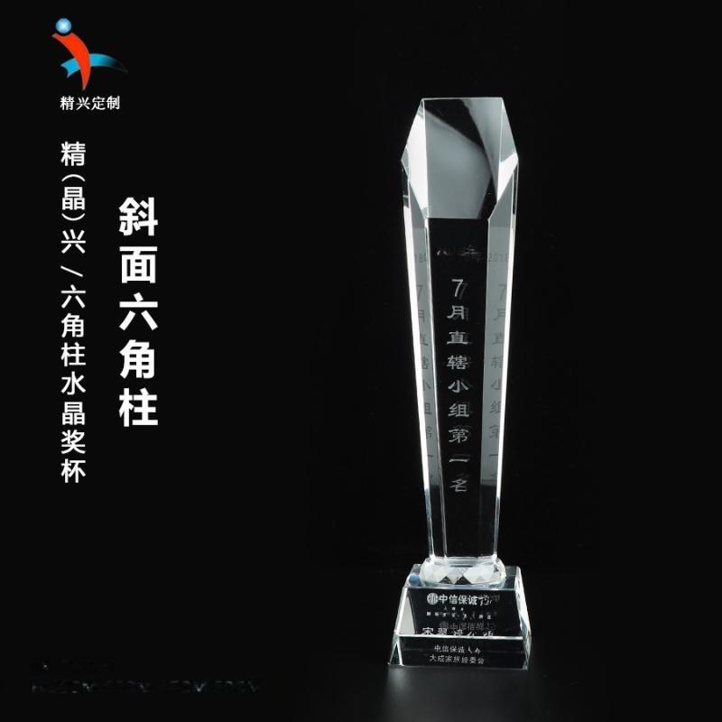学校运动会比赛水晶奖杯 广州水晶奖杯订制
