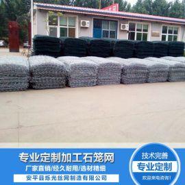 厂家直销镀锌丝包塑石笼网 铁丝格宾石笼格宾网