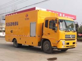 电源车|移动应急电源车|程力威牌移动应急电源车