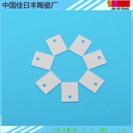 绝缘垫片陶瓷垫片导热陶瓷片绝缘垫片氧化铝陶瓷片 氮化铝陶瓷垫