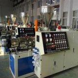 PVC木塑型材生產線 塑料片材設備廠家直銷節能**