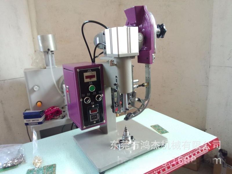 電路板連接片雞眼機 特小雞眼機 電器端子雞眼機 氣動雞眼機