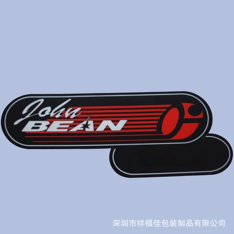 厂家直销供应优质高效PVC机械标牌 塑料PVC机械设备标牌