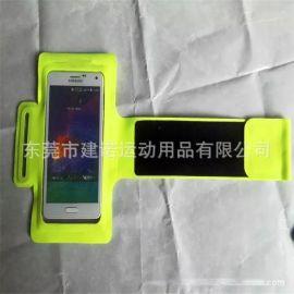 户外用品外贸爆款 跑步手机臂包 手机防水袋臂带 防水手机套尾单