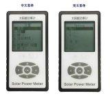 遮阳蓬棚篷遮阳网遮阳率测试仪太阳能功率计