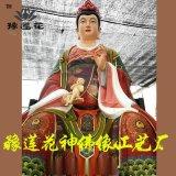 豫莲花三霄娘娘神像送子奶奶佛像泰山圣母