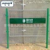 **电网护栏网 隔离安全护网 电力防护安全围栏