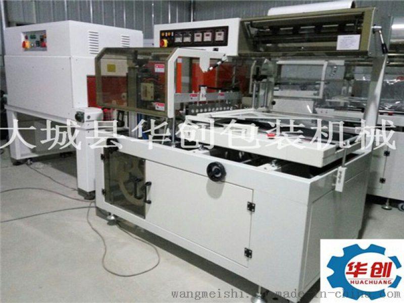 卫生纸多功能包装机-自动热收缩膜包装机