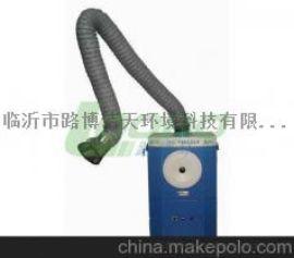 供应济宁焊接除尘净化器 粉尘处理设备 厂房净化器
