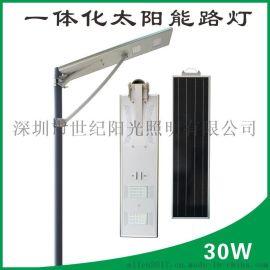 新农村道路常用6米30W一体化太阳能led路灯太阳能发电照明户外灯