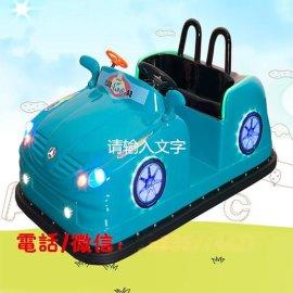 新款电动玩具车/户外碰碰车/碰碰车厂家价格