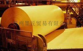 厂家直销牛皮纸特种纸