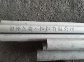 DN32外径0Cr19Ni10不锈钢管外径规格