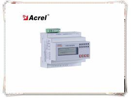 ADL3000-H谐波表导轨表电能表,导轨式电能表