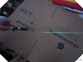 PCB专用绿光标线器c