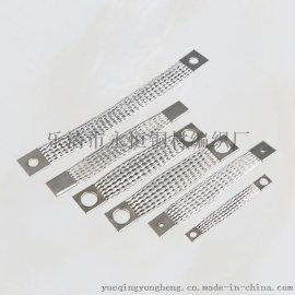 定做铜接地线 铜编织线 铜软连接 法兰跨接线导电带