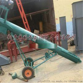 稻谷小麦螺旋提升机 颗粒绞龙上料机  饲料稻谷砂土搅龙提升机