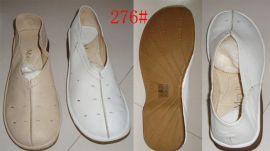 库存真皮休闲鞋(276#)