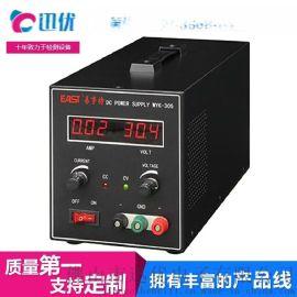 东莞直流电源厂家  WYK系列  直流稳压可调电源 高压直流电源 精密净化直流稳压电源