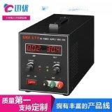 東莞直流電源廠家  WYK系列  直流穩壓可調電源 高壓直流電源 精密淨化直流穩壓電源