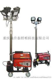 供应SW2910全方位自动升降工作灯