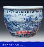 陶瓷大缸 手繪青花山水荷花缸 大院風水裝飾魚缸