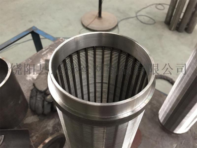 反冲式不锈钢网筒,不锈钢网滤网,滤筒,飞机汽车滤网