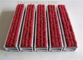鋁合金防塵地墊一件起批,鋁合金地墊數量供應,地墊